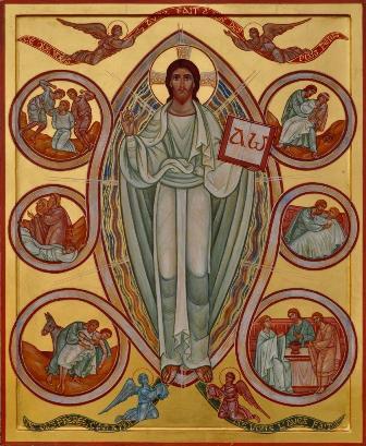 O ícone da Misericórdia, uma representação completamente nova