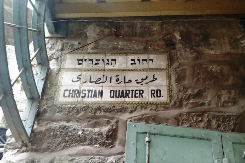 Médio Oriente: Bispos da Coordenação da Terra Santa reúnem-se em Jerusalém