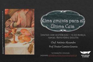 Santarém: Museu diocesano organiza «Uma ementa para a Última Ceia»