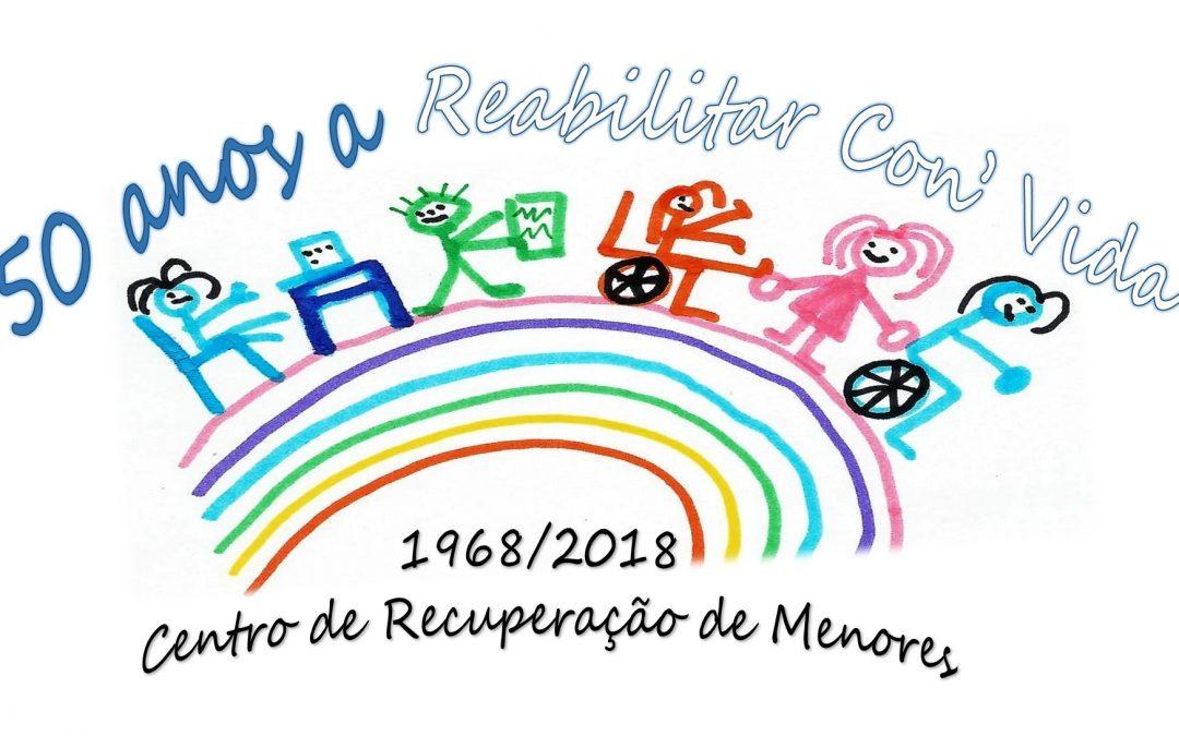 Monforte: Centro de Recuperação de Menores promove fórum sobre ética no seu 50.º aniversário